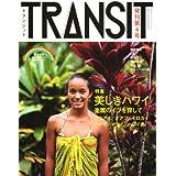 TRANSIT 4号 (講談社 Mook)