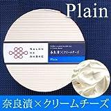 SALON DE AMBRE 奈良漬×クリームチーズ Plain(プレーン)