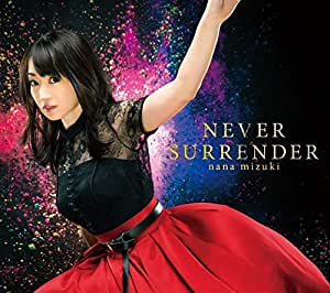 【Amazon.co.jp限定】NEVER SURRENDER(オリジナルデカジャケ付)