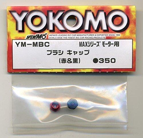 MAXシリーズモーター用 ブラシキャップ (赤&黒) YM-MBC