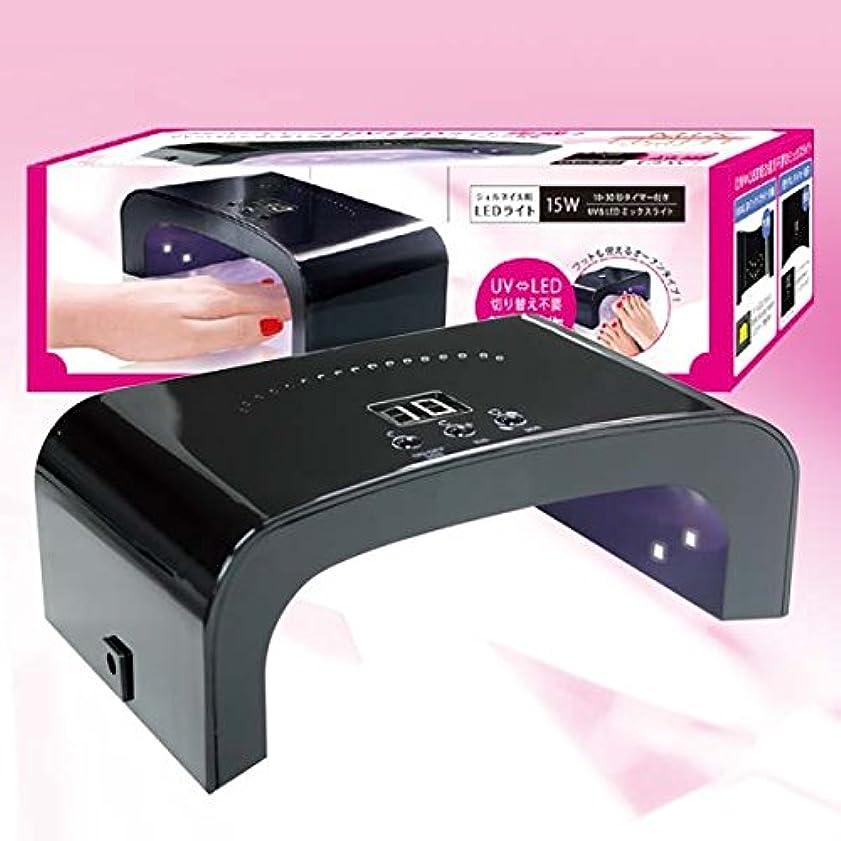 お母さん征服ファントムビューティーワールド デジタルミックスライト LED9001