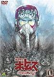装甲騎兵ボトムズ ペールゼン・ファイルズ (1) [DVD]