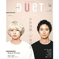 duet(デュエット) 2018年 08 月号 [雑誌]