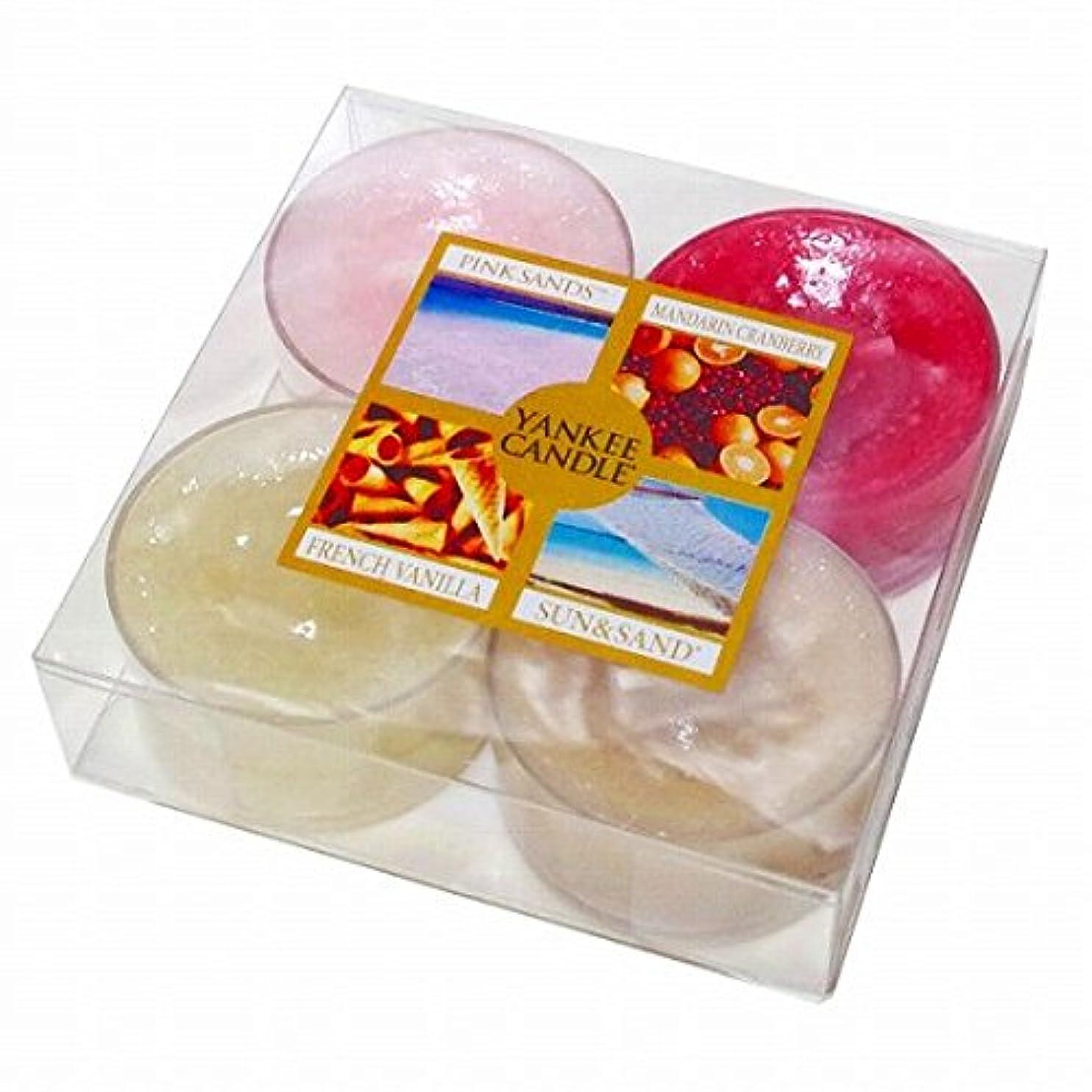 プールたくさんの艶カメヤマキャンドル(kameyama candle) YANKEE CANDLE クリアカップティーライト4個入り アソート 「 スイート 」