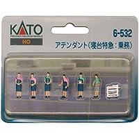 KATO HOゲージ アテンダント 寝台特急:乗務 6-532 ジオラマ用品