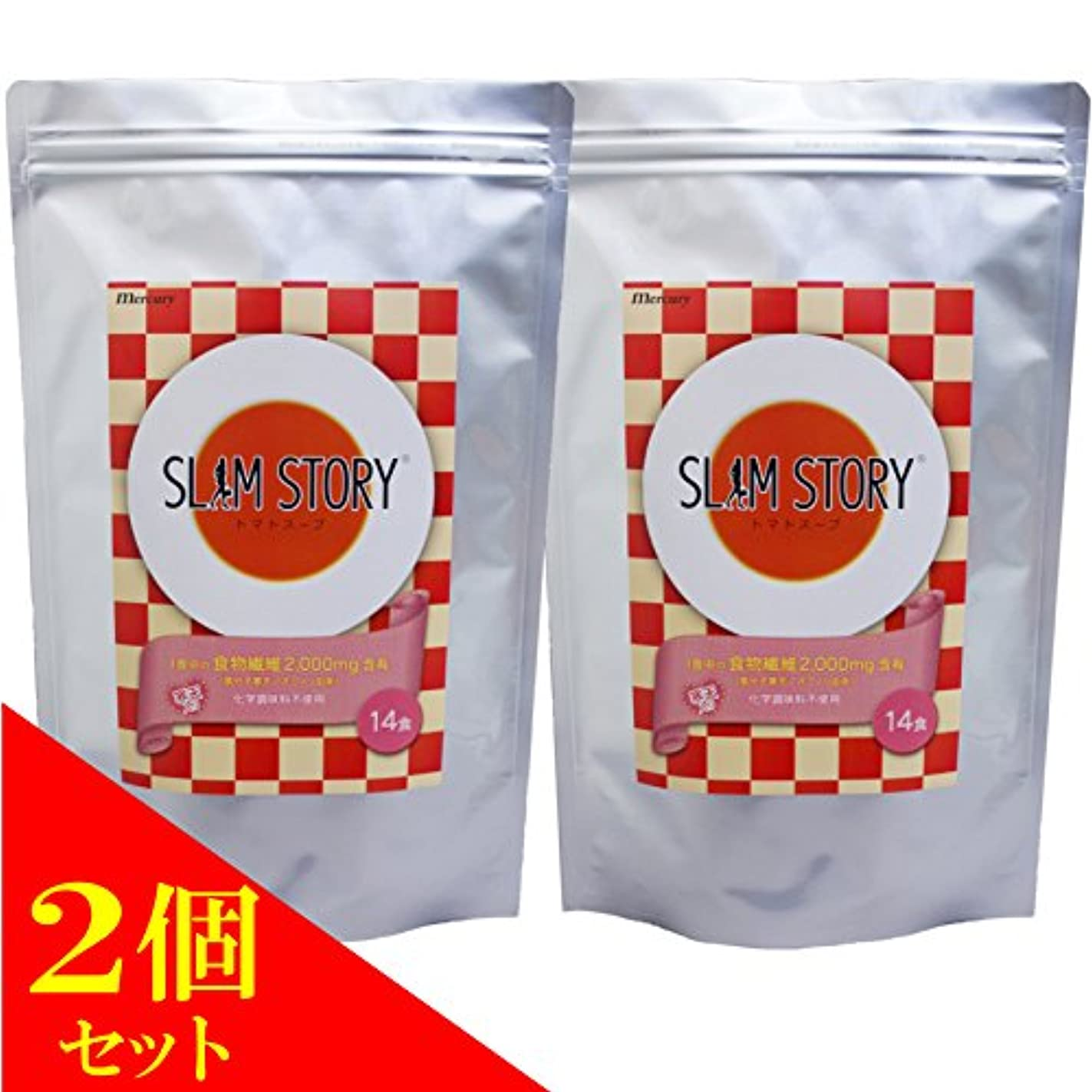 患者費用実験室(2個) マーキュリー SLIM STORY トマトスープ 14食×2袋セット/化学調味料 不使用(4947041155022)