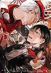 BABY vol.16r (BABYコミックス)