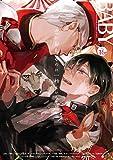 BABY vol.16r (POE BACKS)