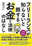 師走 トオル (著)出版年月: 2018/11/22 新品: ¥ 1,706ポイント:17pt (1%)