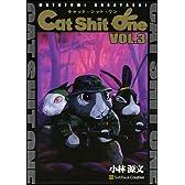 Cat Shit One VOL.3 キャット・シット・ワン 3巻 (SB comics)