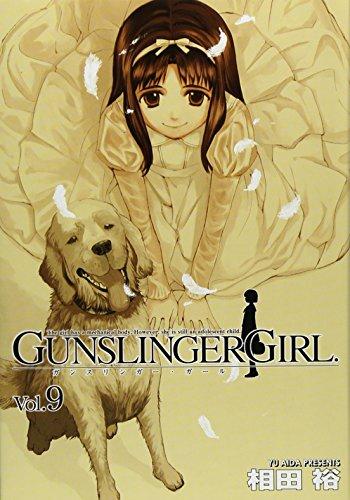 GUNSLINGER GIRL 9 (電撃コミックス)の詳細を見る
