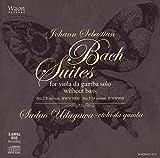 J.S.バッハ : 無伴奏ヴィオラ・ダ・ガンバのための組曲 (Johann Sebastian Bach : Suites for viola da gamba solo without bass / Sadao Udagawa) [HQCD]