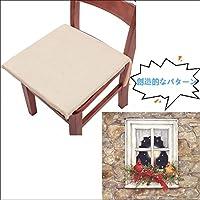クッション座布団 椅子 クッション 超通気性 窓の外の赤い鳥 ざぶとん 40×40×5CM 四角形 座面クッション 丸洗える 低反発 座布団 体圧分散 骨盤矯正 滑り止め付き 座り心地抜群 オフィス 畳/椅子/車用