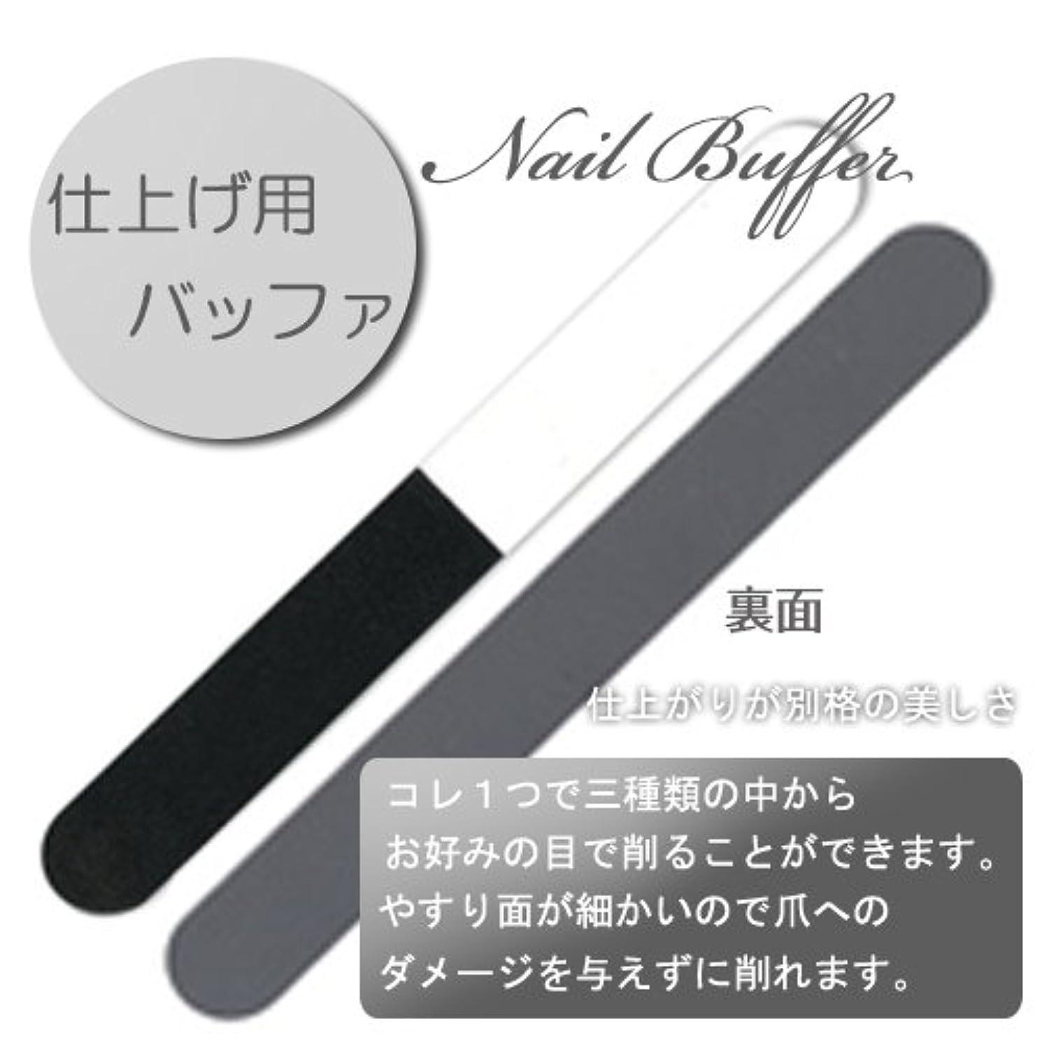 先史時代の枕可動式ネイルバッファー 【21】 3WAY