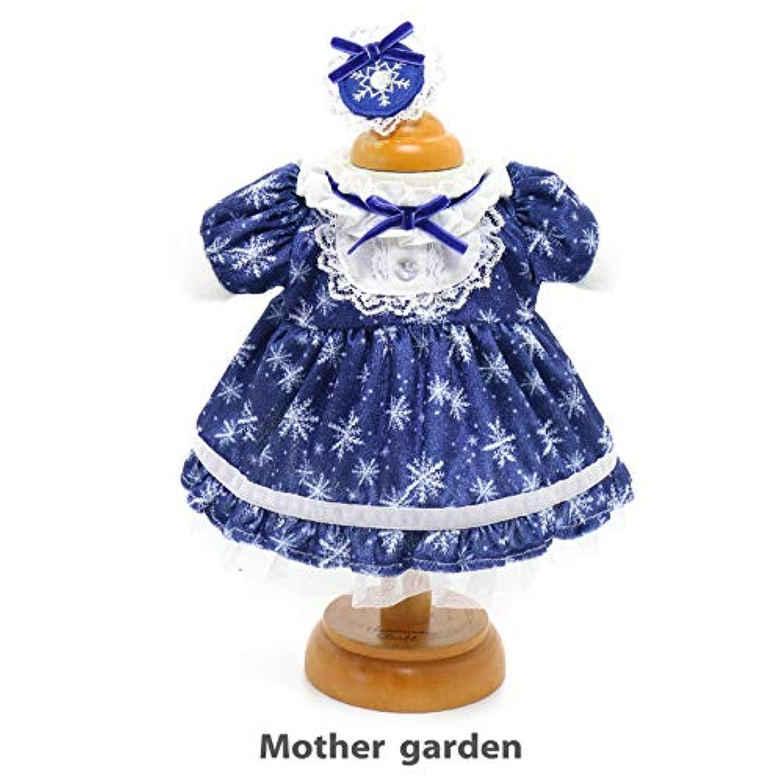 マザーガーデン Mother garden うさももドール 着せ替え人形用服 《雪降るワンピース》 Mサイズ用 お人形遊び きせかえ ドール 着せ替え服
