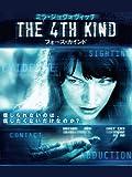 The 4th Kind フォース・カインド (字幕版)