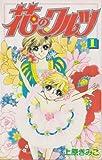 花のワルツ / 上原 きみこ のシリーズ情報を見る