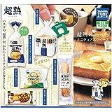 超熟 Pascoのパン ミニチュアスクイーズ【全5種フルコンプセット