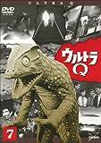 ウルトラQ Vol.7[DVD]