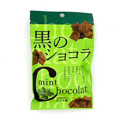 黒のショコラ40gx4袋(ミント味)