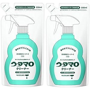 【まとめ買い】 ウタマロ クリーナー 詰替350ml×2個セット