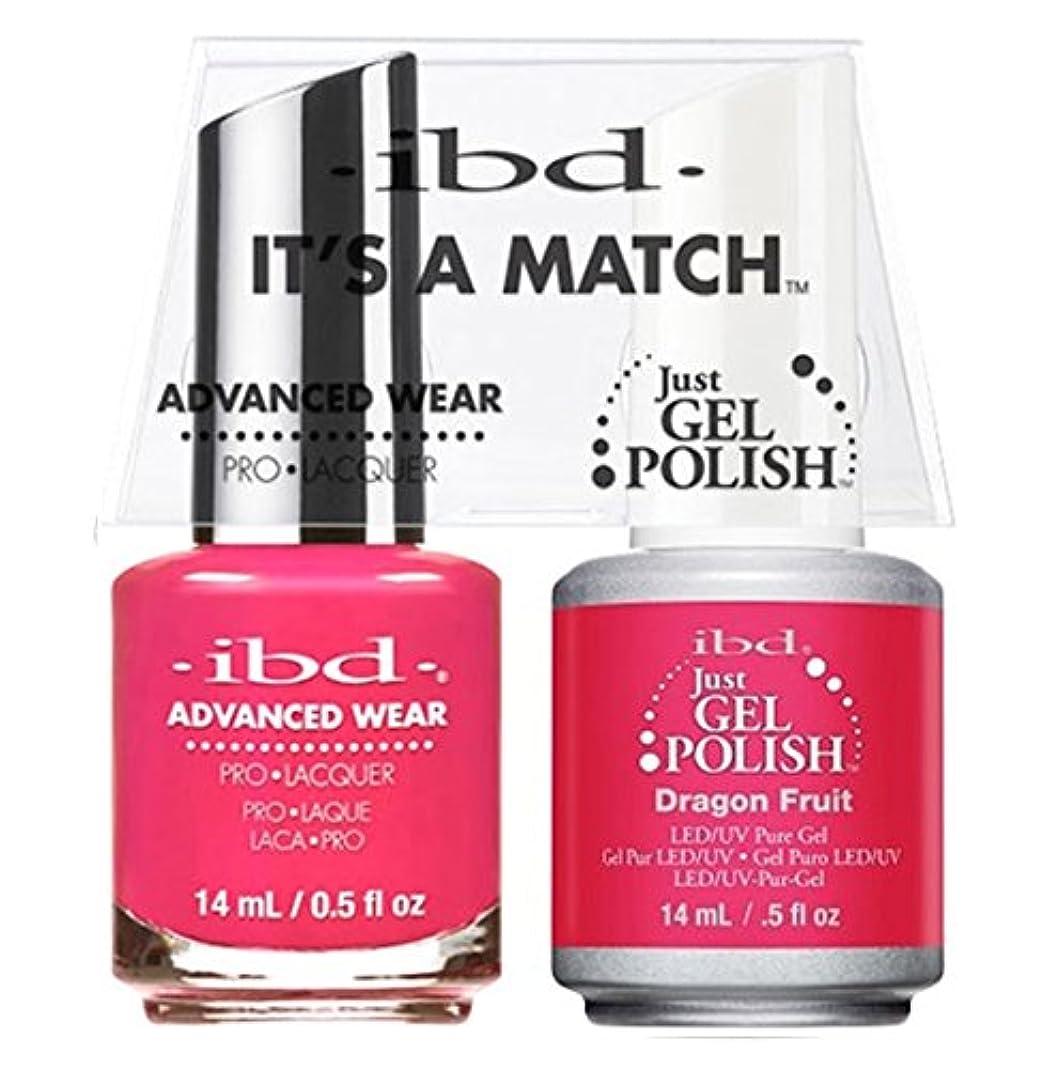 確立困難賛美歌ibd - It's A Match -Duo Pack- Dragon Fruit - 14 mL / 0.5 oz Each