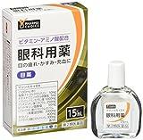 【Amazon.co.jp 限定】【第2類医薬品】 PHARMA CHOICE 眼科用薬 マリンスカイDX 15mL
