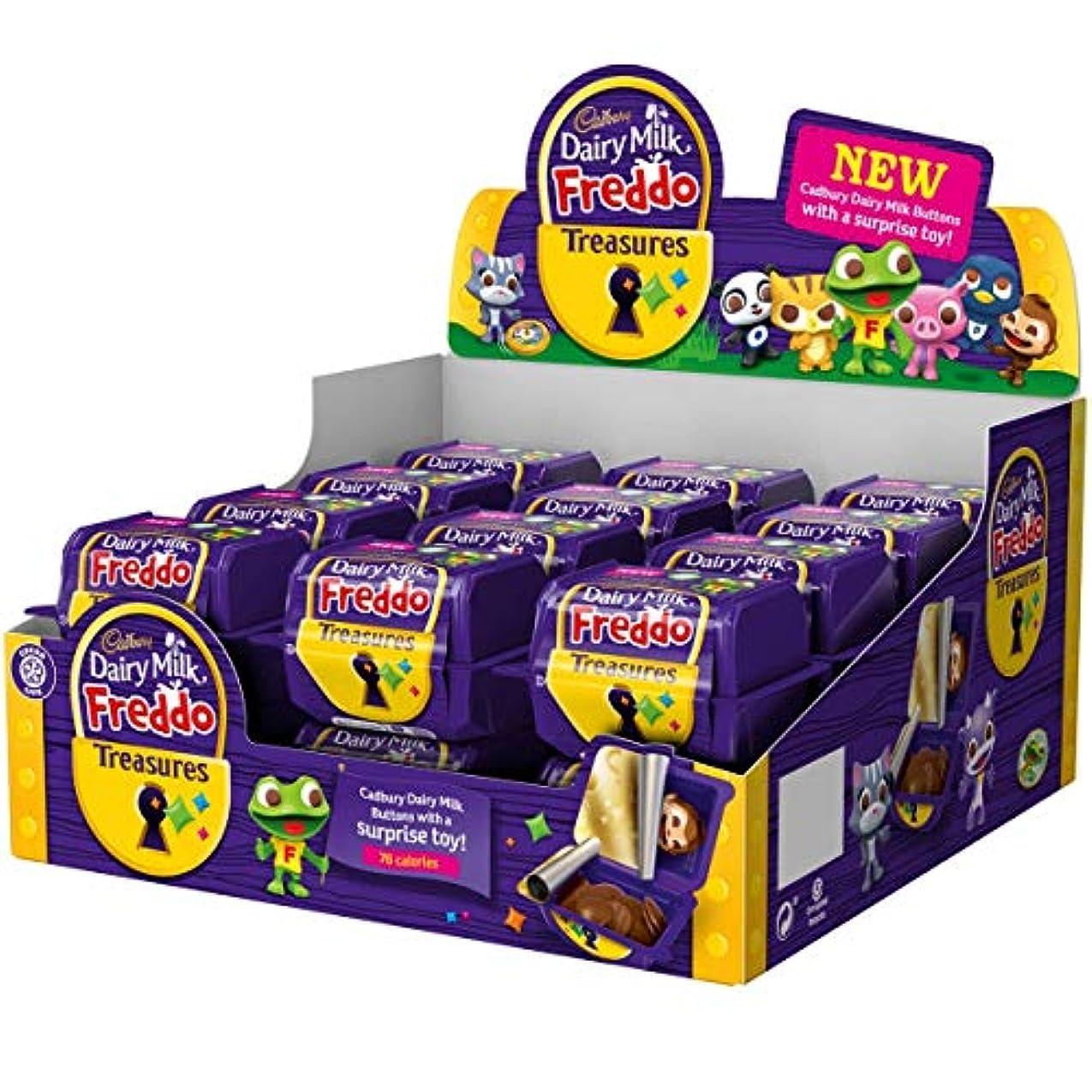 フィヨルド守銭奴迅速Cadbury Diary Milk Little Treasure Chocolate Box, 14.4 g, Pack of 24