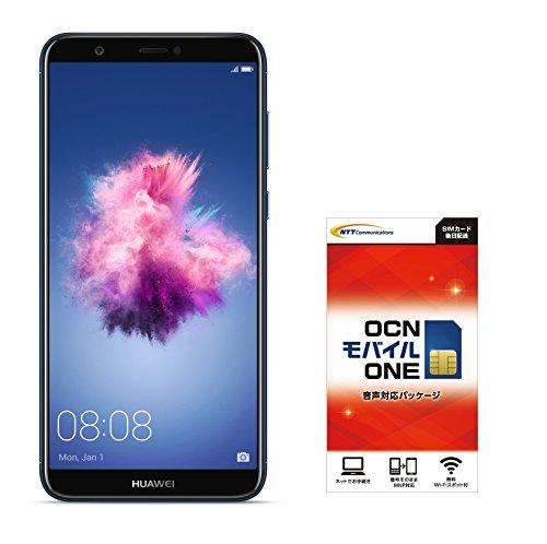 Huawei 5.65インチ nova lite 2 SIMフリースマートフォン ブルー※クリアケース、イヤホンマイク付属※日本正規代理店品 NOVA LITE 2/BLUE  OCNモバイル エントリーパッケージセット