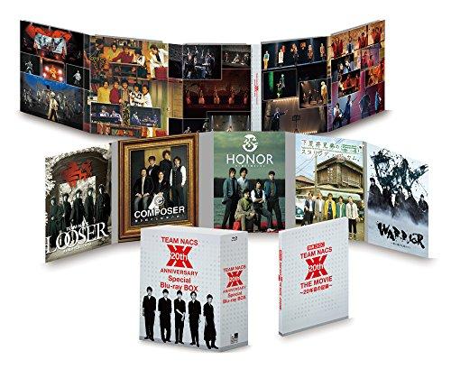 【Amazon.co.jp限定】TEAM NACS 20th ANNIVERSARY Special Blu-ray BOX 【初回生産限定】(オリジナルポストカード3枚セット)