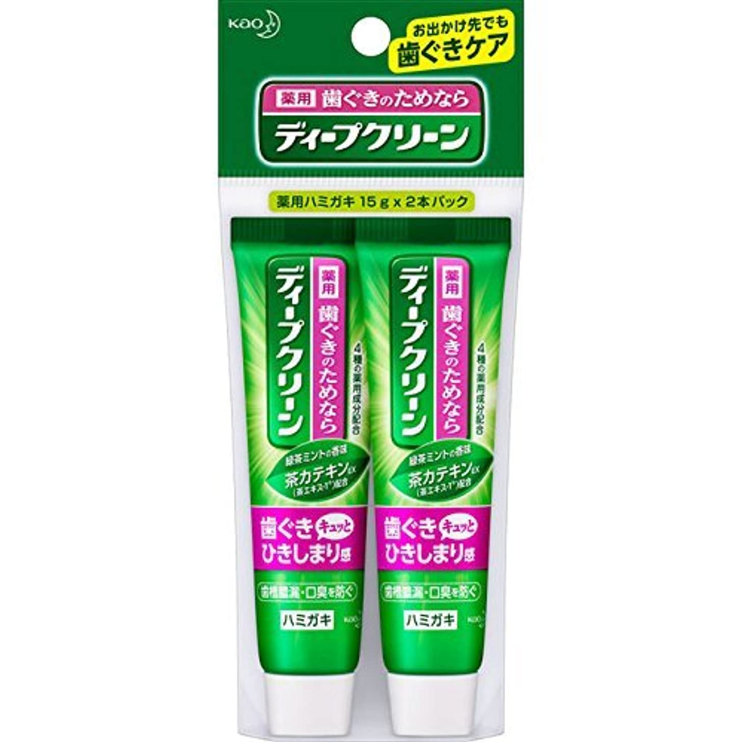 死離れた芽花王 ディープクリーン 薬用ハミガキ ミニ 30g (医薬部外品)