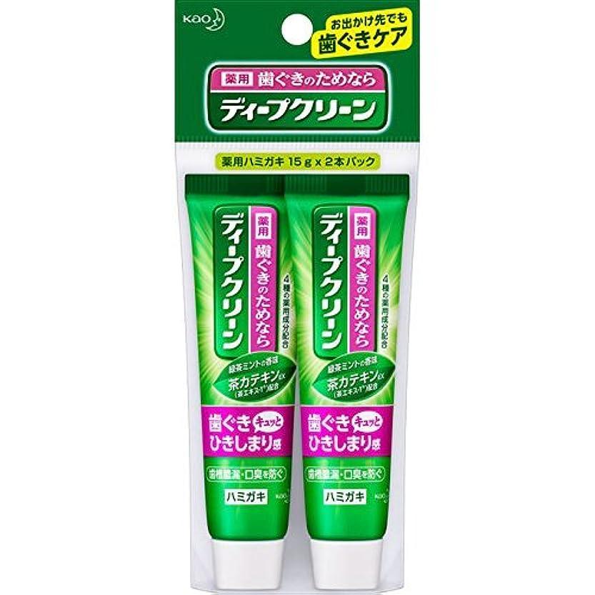 島舌な仕事に行く花王 ディープクリーン 薬用ハミガキ ミニ 30g (医薬部外品)