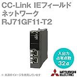 三菱電機 RJ71GF11-T2 CC-Link IEフィールドネットワーク マスタ・ローカルユニット (マスタ局/ローカル局) (通信速度: 1Gbps) (最大接続局数: 121台) NN