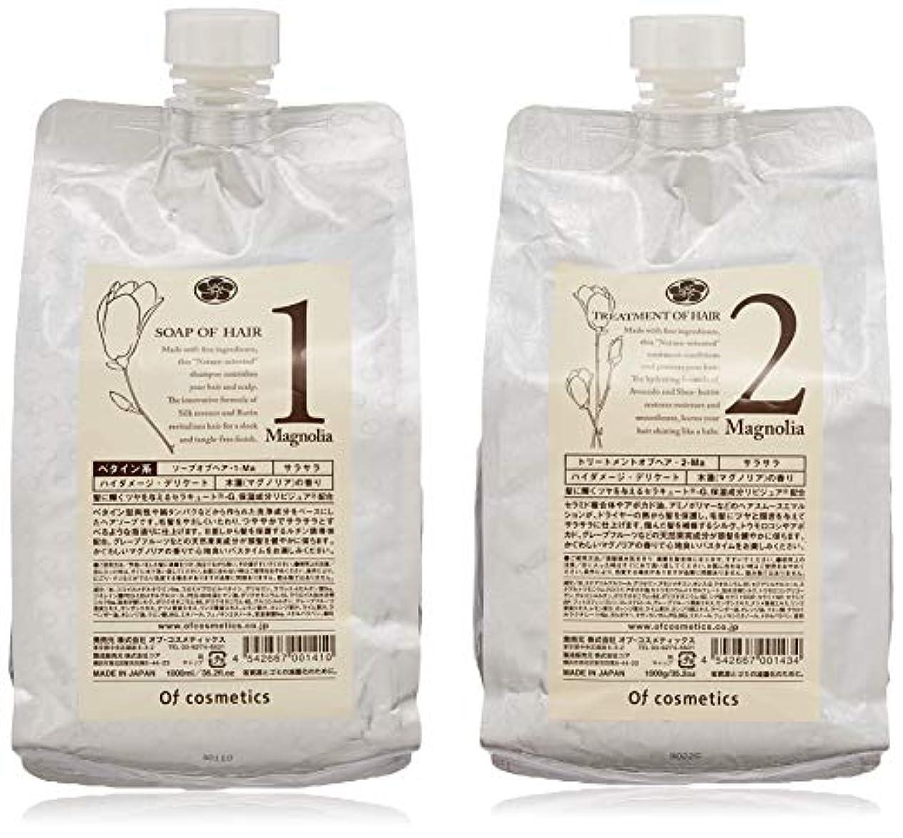 Of cosmetics【サラサラセットB】ソープオブヘア?1Ma 1000ml&トリートメントオブヘア?2Ma 1000g(魅力的なマグノリアの香り)