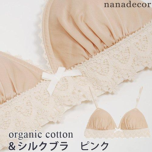nanadecor(ナナデェコール)『コットンシルクブラ』