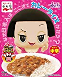 永谷園 「チコちゃんに叱られる!」カレー ポーク中辛 1人前 ×5箱