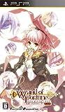 ワンド オブ フォーチュン ~未来へのプロローグ~ ポータブル(通常版) - PSP