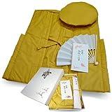 米寿お祝い無地の黄色ちゃんちゃんこセット (ちゃんちゃんこ・大黒帽・扇子・栞・化粧箱・ラッピング可・メッセージ可)代引き可能