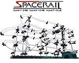 無限ループ スペースレール パズル 知育 脳トレ★レベル3★◇MI-SPACERAIL-3