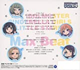 THE IDOLM@STER CINDERELLA GIRLS LITTLE STARS!  Max Beat 画像
