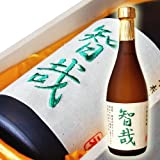 名入れ 刺繍ラベルの酒 本格麦焼酎 桐箱入り 720ml(誕生祝い/退職祝い/還暦祝い等に)