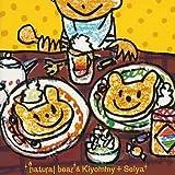 pop'n music Artist Collection ナチュラルベア&Kiyommy+Seiya 画像