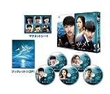 サメ ~愛の黙示録~ DVD-SET2[DVD]