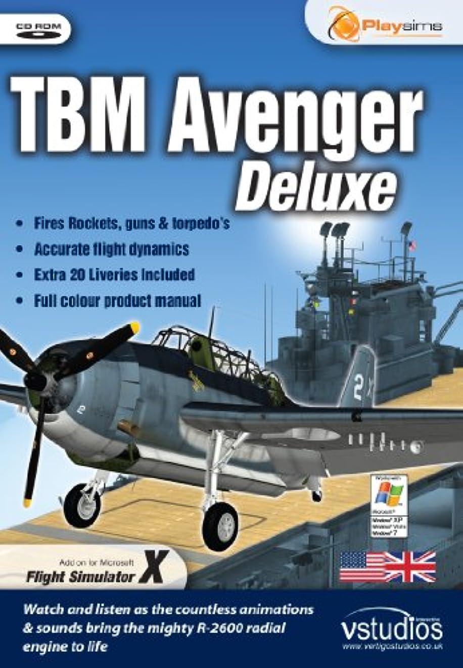 抱擁女王不変TBM Avenger Deluxe(FSX)(輸入版)