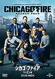 シカゴ・ファイア シーズン4 DVD-BOX[DVD]