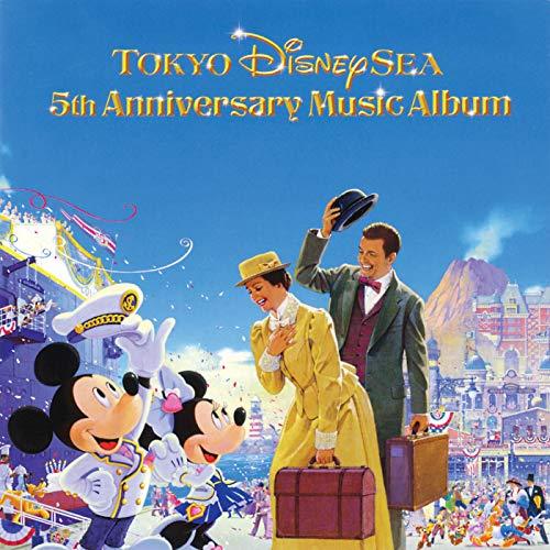東京ディズニーシー 5hアニバーサリー・ミュージック・アルバム