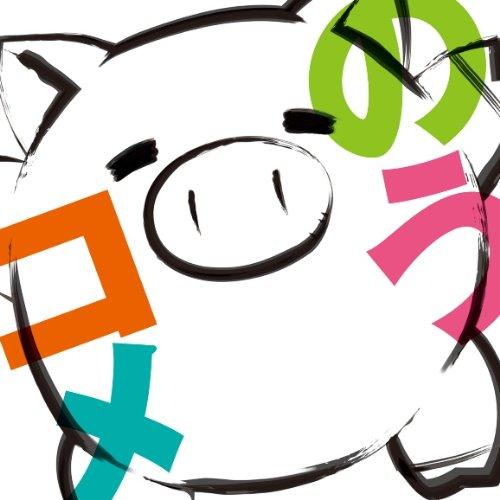 TVアニメ 「 俺の脳内選択肢が、学園ラブコメを全力で邪魔し...