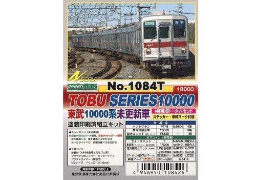 Nゲージ 1084T 東武10000系未更新車6輛トータルセット (塗装済車両キット)