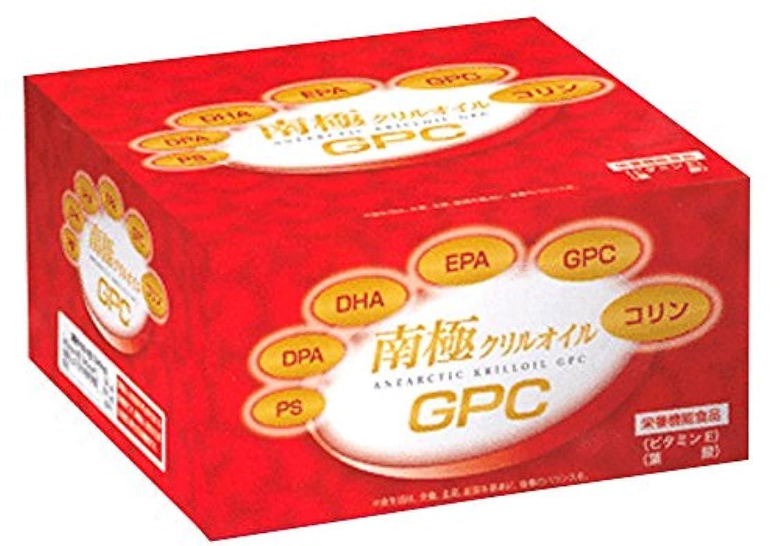 ロイヤルジャパン 南極クリルオイル&GPC(3箱入)