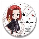 とある魔術の禁書目録III ねんどろいどぷらす ステイル=マグヌス ビッグ缶